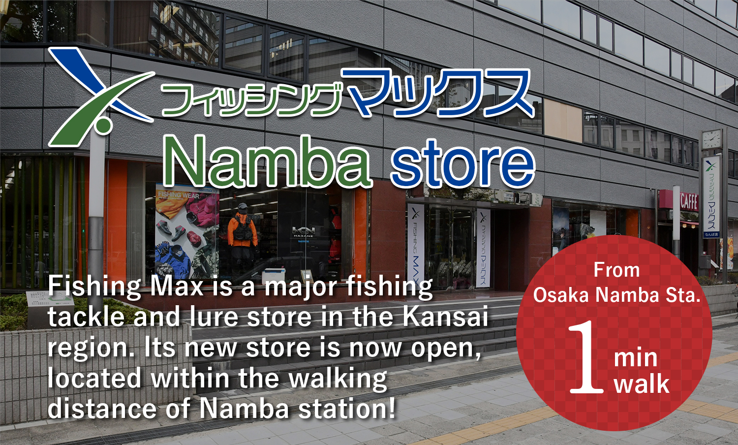Fishing gear · Outdoor goods Large specialty store「FISHING MAX」Namba store